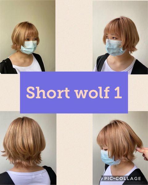 short wolf cut